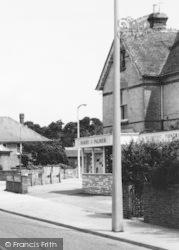 Dunyeats Corner c.1960, Broadstone