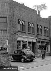 Dunyeats Road c.1960, Broadstone