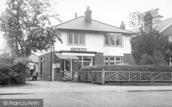 Post Office c.1960, Brough