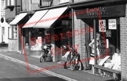 High Street c.1955, Buckden