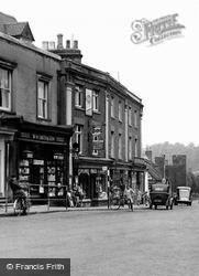 Market Square 1949, Buckingham