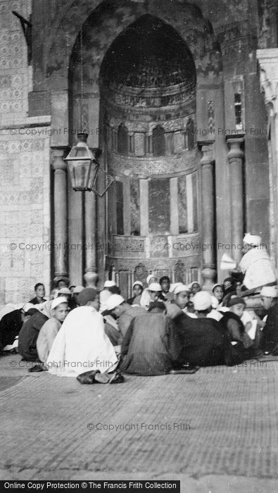 Photo of Cairo, A Local Gathering c.1935