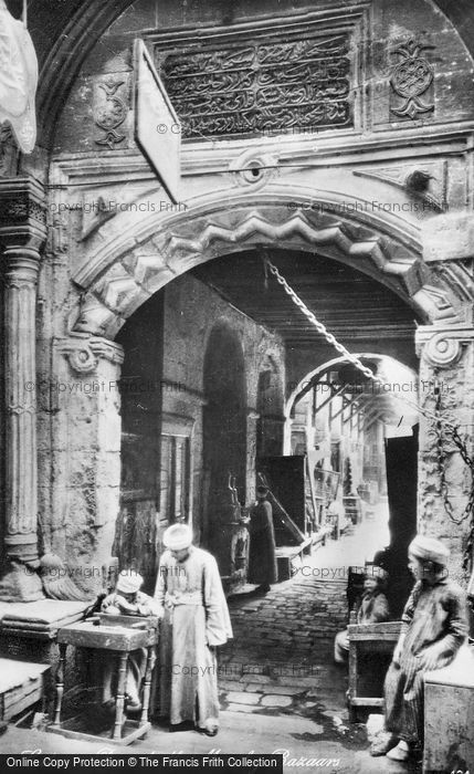 Photo of Cairo, The Door To The Mousky Bazaars c.1930