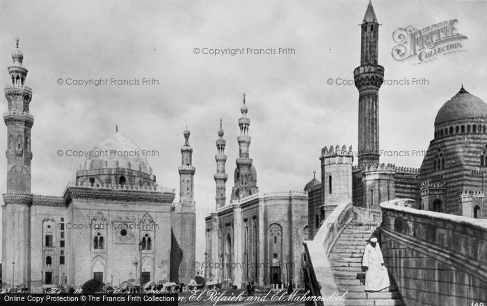 Photo of Cairo, The Mosque Madrassa Of Sultan Hassan c.1930