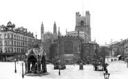 Example photo of Cambridge