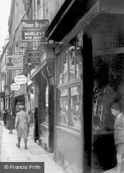 Petty Cury 1931, Cambridge