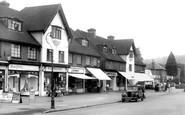 Caterham, Croydon Road 1955