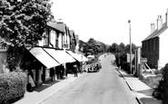 Caterham, Westway 1951