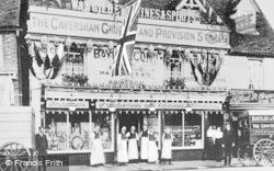 Caversham, Baylis & Co Decorated For The Coronation Of George V 1911