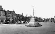 Example photo of Chipping Sodbury
