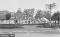 Rectory Gardens c.1955, Cockerham