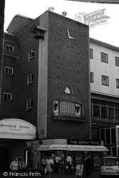 Lady Godiva's Clock 2004, Coventry