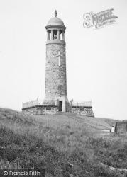 Stand c.1960, Crich