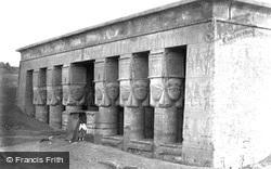 Dendera, Portico Of The Temple 1860