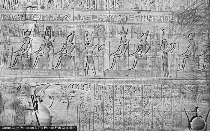 Photo of Dendera, Sculptures On The Outer Wall 1857