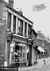 Duffield Fruit Stores c.1950, Duffield