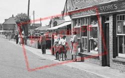 Dymchurch, Woodlands Stores c.1955