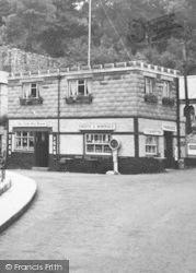 The Falls Tea Room c.1960, Dyserth