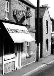 High Street, Bakery c.1955, Earith