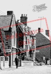 High Street c.1955, Earith