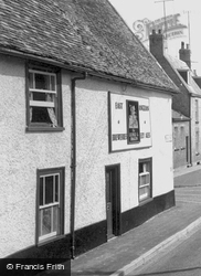 The George And Dragon c.1955, Earith
