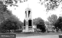 The Monument, Central Park c.1965, East Ham