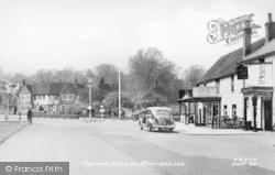 Egham, Eclipse Roundabout c.1955