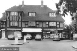 Ewell, Bounds Corner c.1965