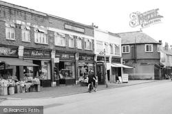 Ewell, Chessington Road c.1965