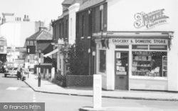 Ewell, Cross Roads Grocery Store c.1965