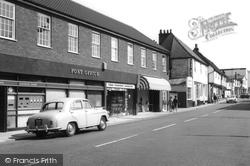 Ewell, Post Office c.1965