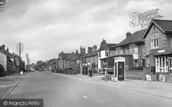 Post Office And High Street c.1955, Eye