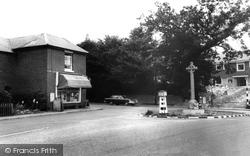 Fair Oak, The Square c.1965