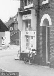 Fair Oak, The Square, Newsagent c.1965