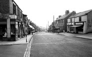 Example photo of Ferryhill