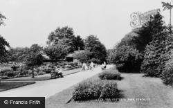 Finchley, Victoria Park, Church End c.1965