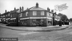 Gatley, Brookside Road c.1960