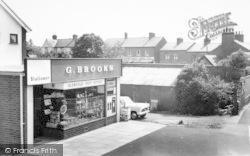 Post Office c.1960, Glenfield