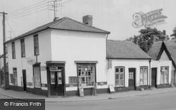 Post Office c.1955, Great Abington