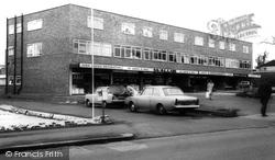 Hadleigh, The Parade c.1960
