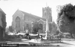 The Church c.1960, Halesworth