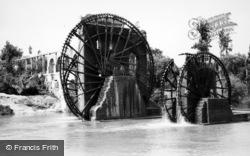 Hama, Roman Water Wheels 1965
