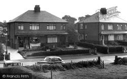 The Shop, Carr Lane c.1955, Hambleton