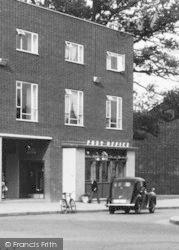 Harlow, Post Office c.1955