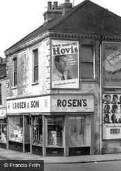 Hartlepool, Advertising c.1960