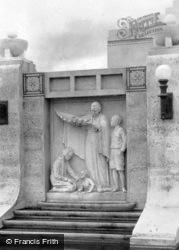 Laie Hawaii Temple, Maternity Fountain c.1935 , Hawaii