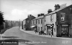 Ratcliffe Road c.1950, Haydon Bridge