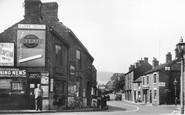 Hayfield, Market Street 1951
