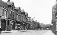 Example photo of Heaton Mersey