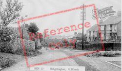 Millbank c.1955, Heighington